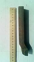 Резец отрезной с пластинами Т15К8,(0013)