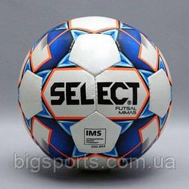 Мяч футзальный Select Futsal Mimas White(арт. SP051)