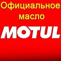 Масло Motul 5W40, 5W30, 10W40