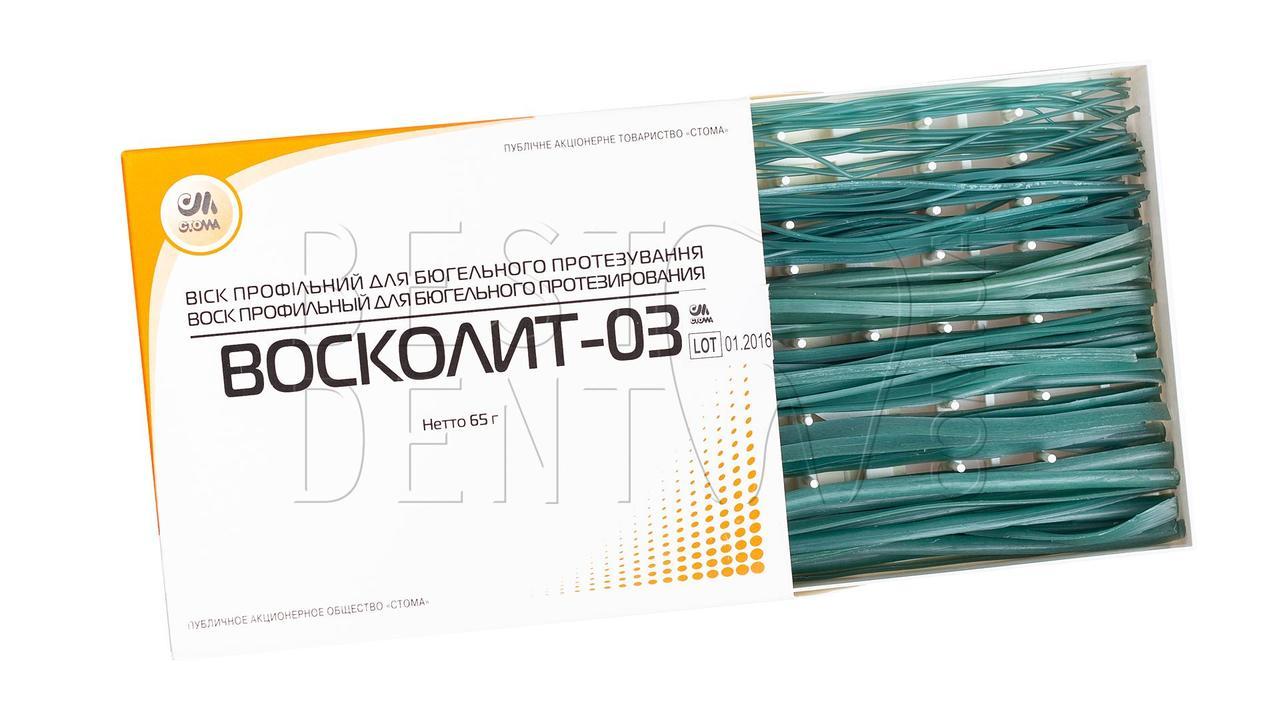 Восколит-03