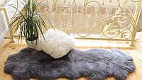 Ковер из двух овечьих шкур серый, ворс 8 мм, размер 1,9 * 0,7 м \ Tvd - Ш5-1
