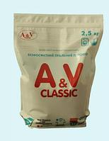 """Бесфосфатный стиральный порошок """"A&V"""" classic (без ароматизатора) 2,5 кг"""