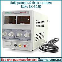 Лабораторный блок питания BAKU BK-305D 30V 5A трансформаторный