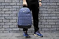 Рюкзак Nike Air молодежный стильный качественный, цвет синий джинс, фото 1