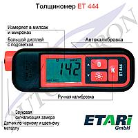 Толщиномер Etari ЕТ-444 pro