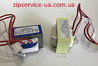 Трансформатор длякондиционера GBYQ-01 AC 12V 450mA