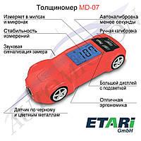 Толщиномер Etari MD-07