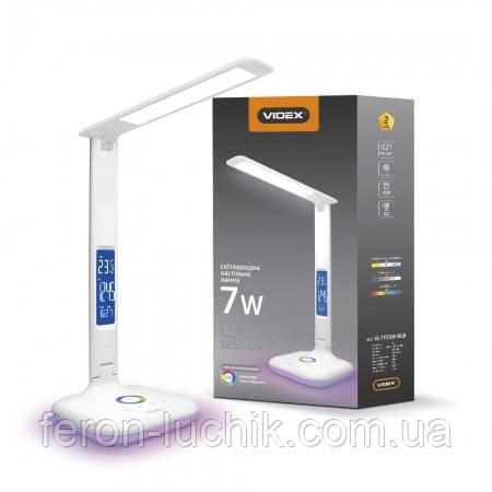 """Качественный настольный светильник 7W RGB LED с часами, датой и термометром от TM """"VIDEX""""."""