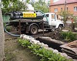 Выкачка автомоек Киев,Илососы от 4куб.до 12куб.., фото 2
