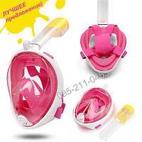 Маска для плаванья Розовая (S/M) FREE BREATH