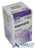 Йодоформ (Iodoformium, Владмива), флакон 10г