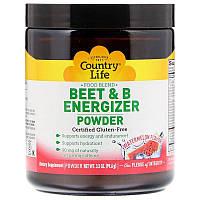 """Витамин В комплекс со свеклой Country Life """"Beet & B Energizer"""" в порошке, вкус арбуза (99.6 г)"""