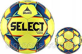 Мяч футзальный Select Futsal Mimas NEW желтый (арт. SP052)