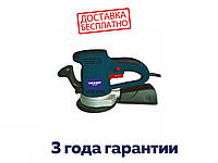 Эксцентриковая шлифмашина Зенит ЗШО-600 2П Профи : 600 Вт | Диаметр диска 125/150 мм