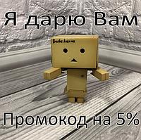 Скидка 5% по Промокоду