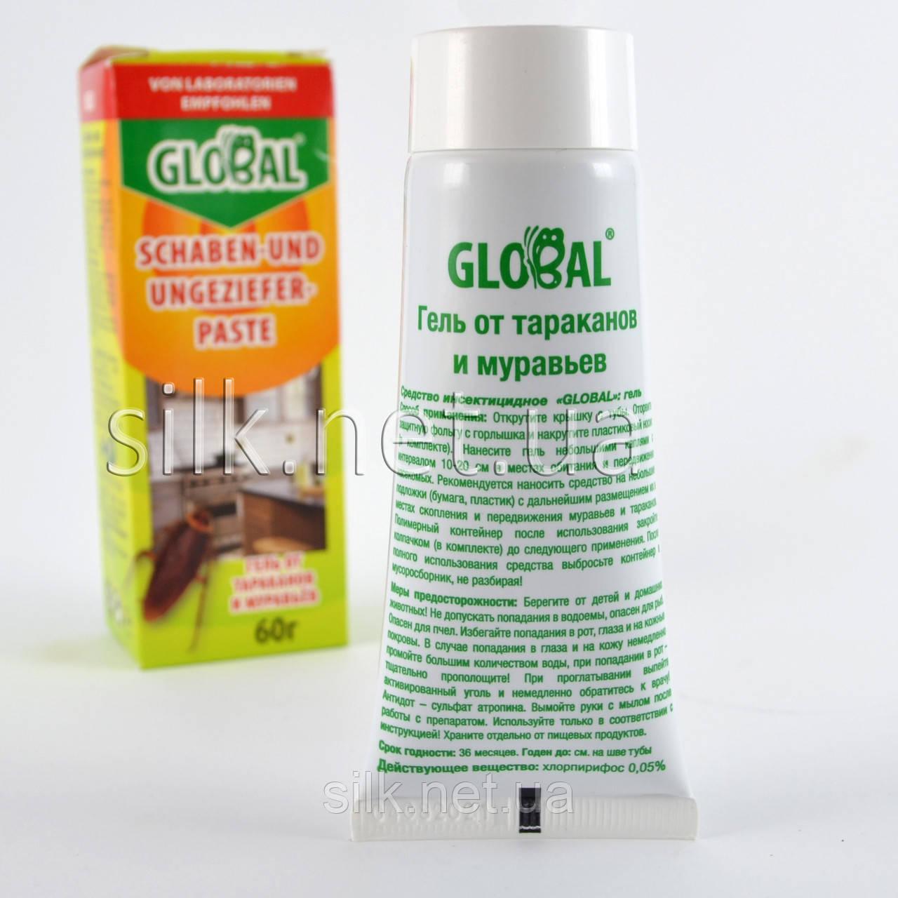 """Гель від тарганів та мурах """"Global"""" в тубі 60г"""