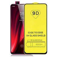 Защитное стекло AVG 9D Full Glue для Xiaomi Mi 9T / Redmi K20 полноэкранное черное