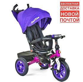 Трехколесный велосипед Best Trike 9500 надувные колеса с музыкой фиолетовый, фиолетовый 3046