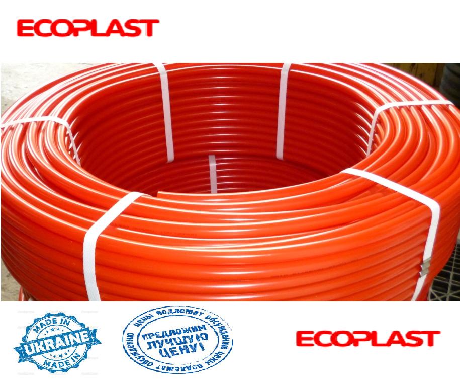 Труба EcoPlastik (Pe-Rt) c кислородным барьером (16×2 мм)