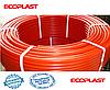 Сшитый полиэтилен EcoPlastik (Pe-Rt) 16x2 c кислородным барьером