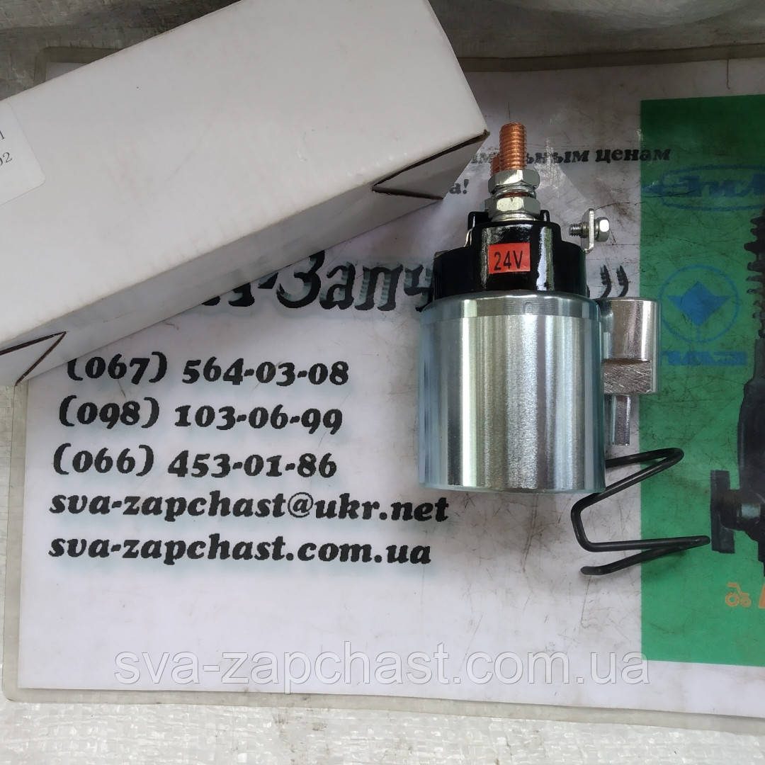 Реле втягивающее МТЗ 24V усиленный 322401