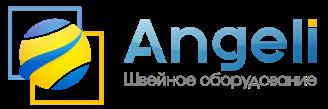 ANGELI™ | Швейное оборудование