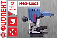 Фрезер ручной электрический Фиолент МФ3-1100Э
