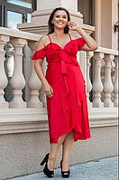 Женское платье на бретелях с запахом, с 48-56 размер, фото 1