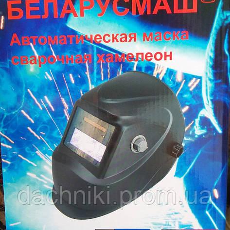 Автоматическая сварочная маска-хамелеон Беларусмаш7000, фото 2