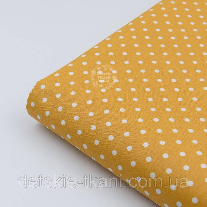 Лоскут ткани хлопковая с горошком 4 мм на горчичном фоне №1971, размер 41*80 см