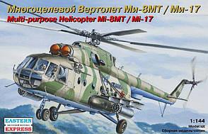Ми-8МТ/Ми-17. 1/144 EASTERN EXPRESS 14501