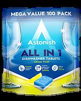 Таблетки для посудомийних машин Astonish All in 1 Lemon fresh 42 шт