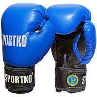 Боксерские перчатки SPORTKO кожаные 16 унций