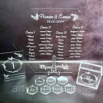 Акриловые именные рассадочные таблички с гравировкой , фото 2