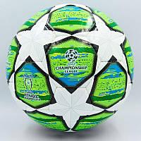 Футбольный мяч CLF Размер 5 Зеленый