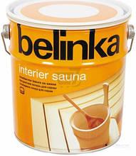 Водная лазурь для бань и саун BELINKA INTERIER SAUNA (бесцветный) 2.5 л