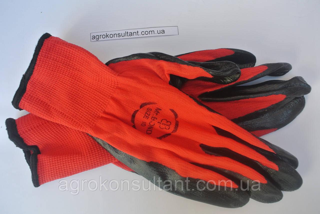 Перчатки красно-черные