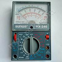 Мультиметр аналоговий SUNWA YX-246 (1000В, 0.25/10A, 20МОм, звукова продзвонювання)