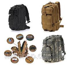 Тактический армейский рюкзак Stealth Angel 45L, фото 3