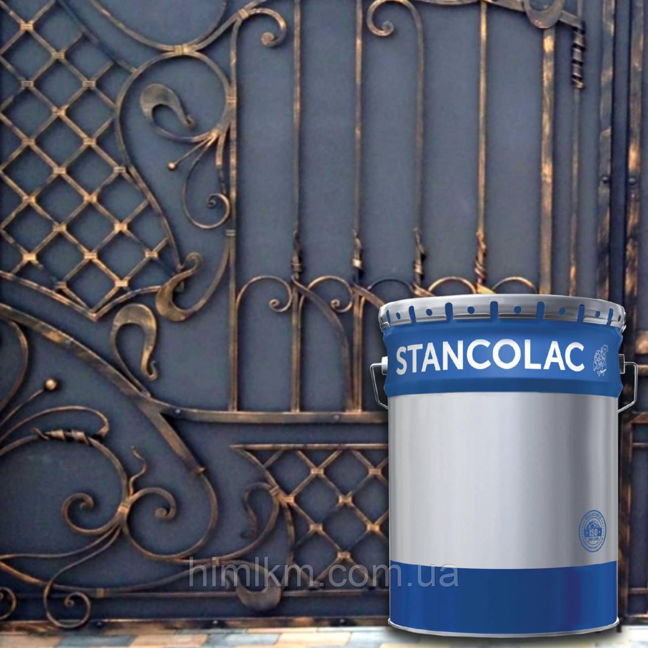 Акрило-полиуретановая краска по металлу и бетону, алюминию и оцинковки, пластику и стеклу Станколак 8005