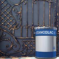 Акрило-полиуретановая краска по металлу и бетону, алюминию и оцинковки, пластику и стеклу Станколак 8005, фото 1
