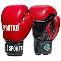 Боксерские перчатки SPORTKO кожаные 12 унций