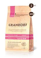Корм для котят Grandorf (Грандорф) KITTEN Lamb Rice (с 3-х недель) ягненок с рисом, 2 кг