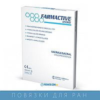 Гидроколлоидная повязка Hydro (Farmactive) 10x10