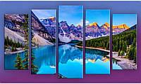 Модульная картина Горный пейзаж-5 71х128 см (HAB-150)