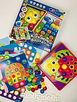 Мозаика крупная 7033 Fun Game