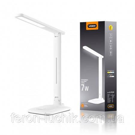 Настільний світильник led 7w VIDEX для школяра, офісу, робочого местадома