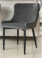 Кресло Старлайт MC-15 серый велюр, на черном металлическом каркасе, стиль модерн, лофт