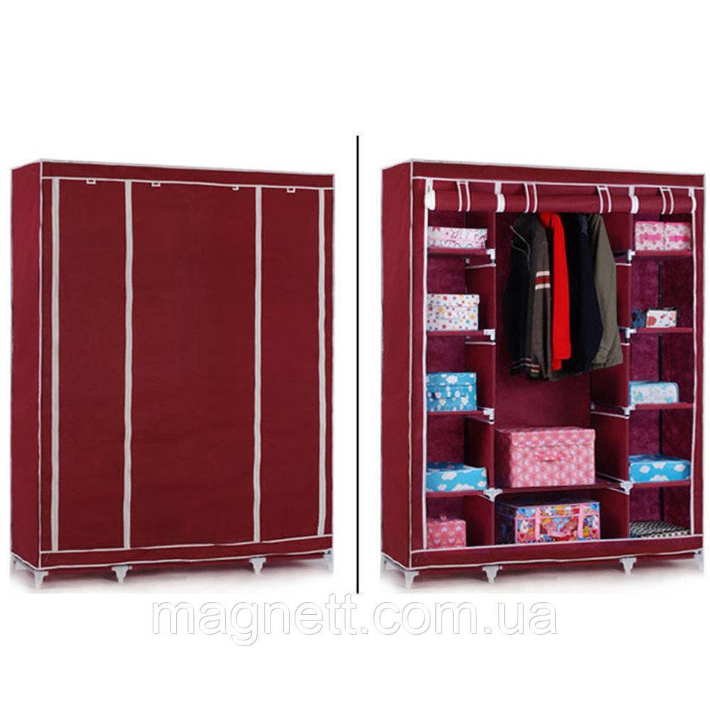 Складаний тканинний шафа, шафа для одягу HCX Storage Wardrobe 88130 на 3 секції