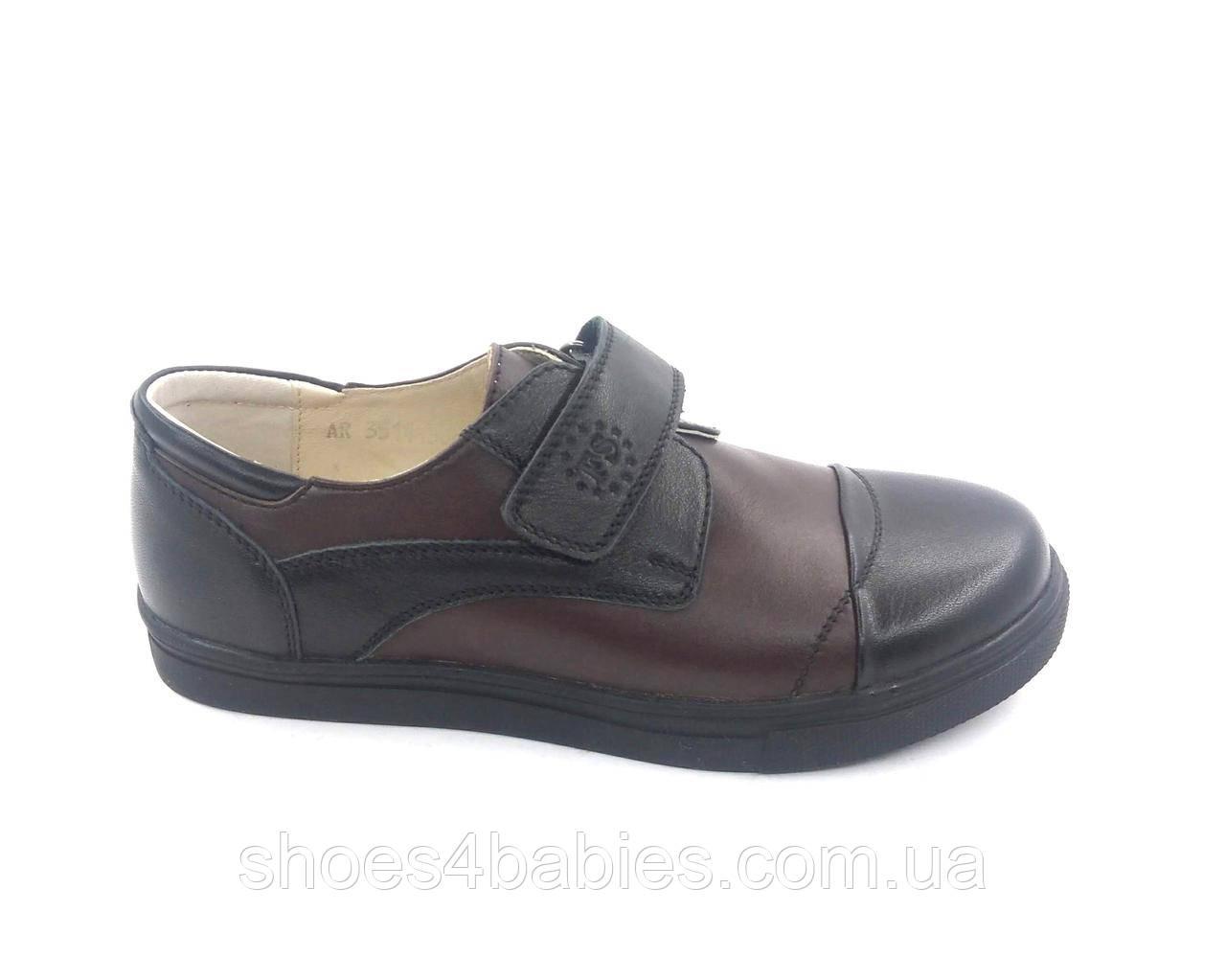 Туфлі шкіряні шкільні р. 37, 38 ТМ FS Collection модель 3514-13